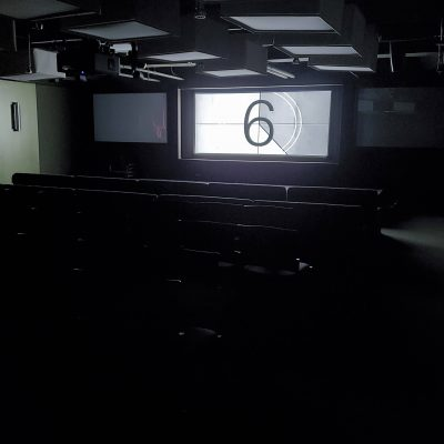 Screening Room - Photo by Danny Zeff